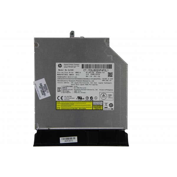 HP optical 658992-1c1