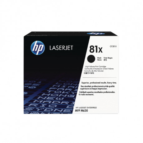 HP 81X Black LaserJet Cartridge CF281XC