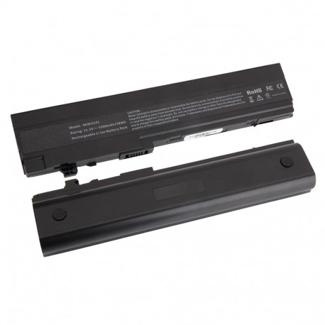 HP Primary Battery 6-CELL for laptops HP Mini 5100 Series AT901AA
