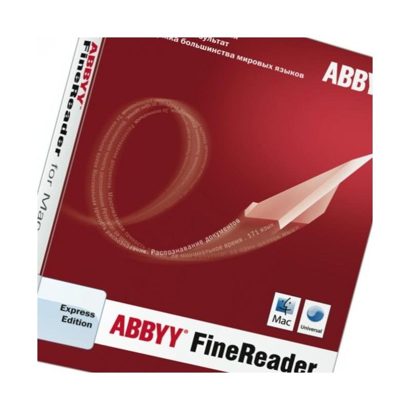 Price of ABBYY FineReader 8 Express Software