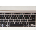 ACER lighted keyboard AZERTY french NSK-R2ABW-C00