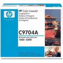 HP Drum (old blue-white box) C9704A