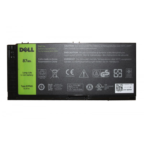DELL laptop battery 0HPNYM